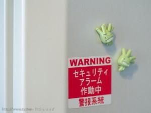 冷蔵庫とクリソゲヌム