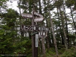 箕冠山(みかぶりやま)