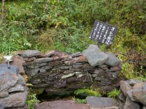 オーレン小屋の強清水