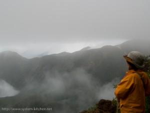 雲の中の八ヶ岳